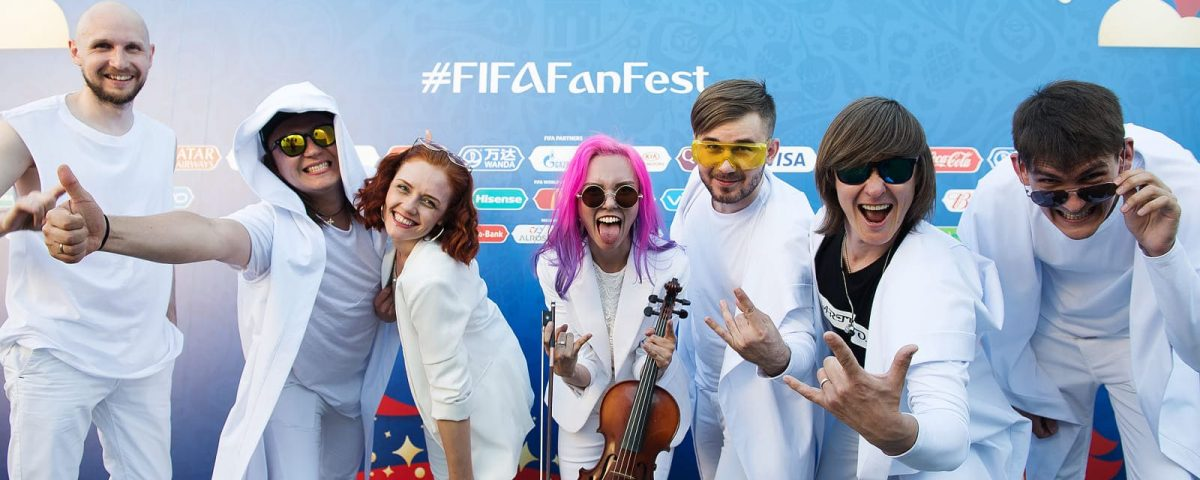 fifafanfest